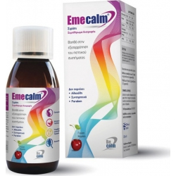 EmeCalm Σιρόπι για τη Ναυτία 120ml