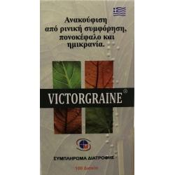 Farmellas Victorgraine 100 ταμπλέτες
