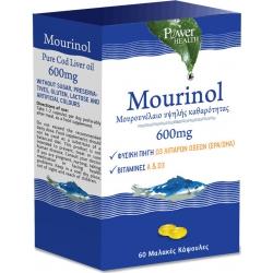 Power Health Mourinol 600mg 60 Μαλακές Κάψουλες