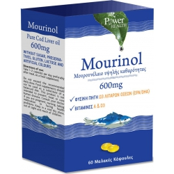 Power Health Mourinol 600mg 60 Μαλακές Κάψουλες