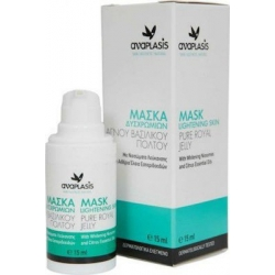 Anaplasis Lightening Spots Mask 15ml