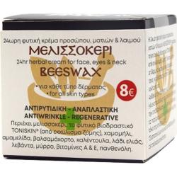Fito+ Μελισσοκέρι Αντιρυτιδική Κρέμα Προσώπου 50 ml