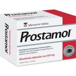 Menarini Prostamol 60 μαλακές κάψουλες