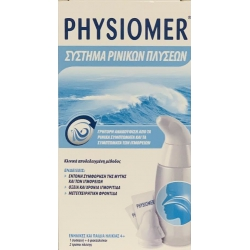 Physiomer Σύστημα Ρινικών Πλύσεων Συσκευή & 6 φακελίσκοι