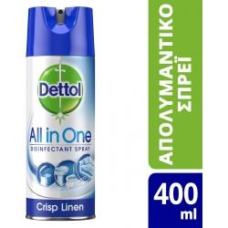 Dettol All In One Crisp Linen Απολυμαντικό Spray 400ml