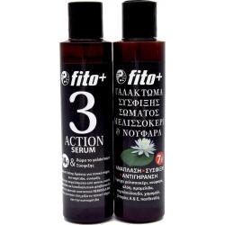 Fito+ Promo Set 3 Action Serum 170 ml+Γαλάκτωμα Σύσφιξης Σώματος 170 ml