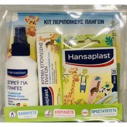Hansaplast Junior Pack Universal 20τμχ + Σπρέι για Πληγές 100ml + Κρέμα Επούλωσης Πληγών 50gr