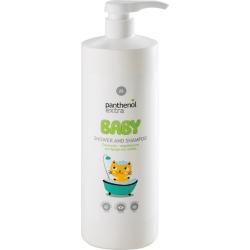 Medisei Panthenol Extra Baby Shampoo & Bath 2 in 1 1000ml
