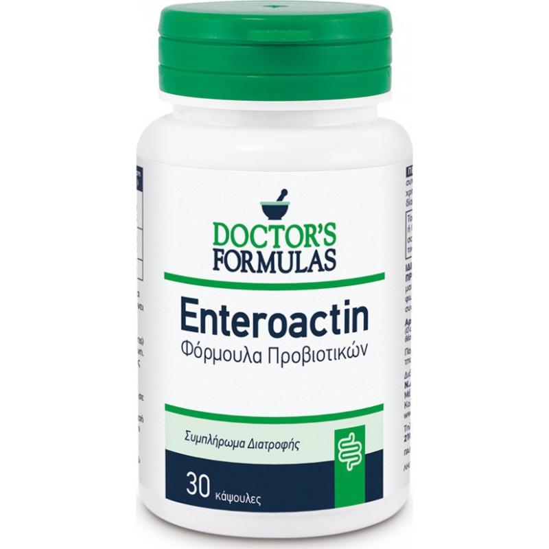 Doctor's Formulas ENTEROACTIN 30 κάψουλες