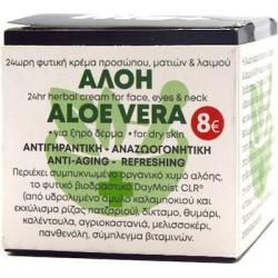Fito+ Aloe Vera 24H Face Cream 50ml