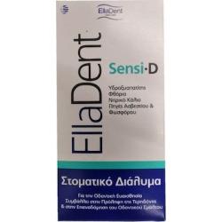 EllaDent Sensi-D 250ml