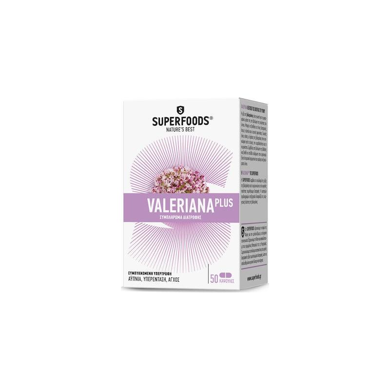 Superfoods Βαλεριάνα Valeriana plus 50 caps