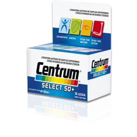 Centrum Select 50+ 30 ταμπλέτες