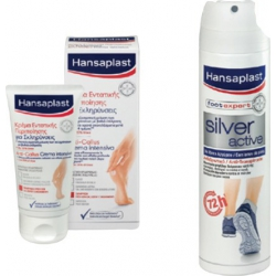 Hansaplast Set Silver Active Αποσμητικό Ποδιών, 150ml & ΔΩΡΟ Κρέμα Εντατικής Περιποίησης Για Σκληρύνσεις, 75ml