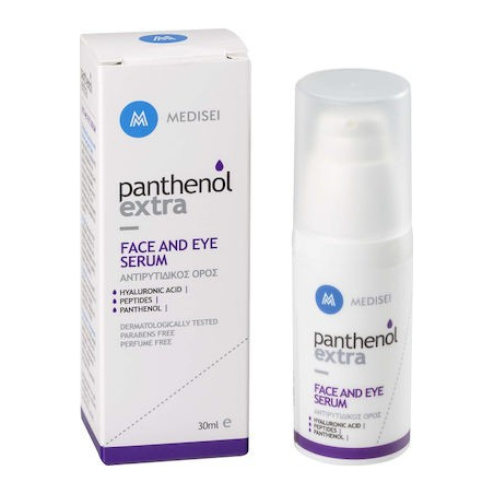 Panthenol Extra Αντιρυτιδικός Ορός 30ml