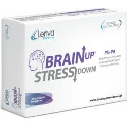 Leriva BrainUp StressDown 30 μαλακές κάψουλες