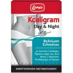 Lanes Kcaligram Day & Night Βελτίωση Σιλουέτας 60 κάψουλες