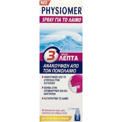 Omega Pharma Physiomer Spray για το Λαιμό Με Γεύση Μέλι & Λεμόνι 20ml