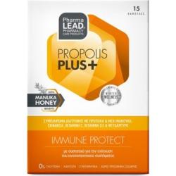 Vitorgan Propolis Plus+ Immune Protect 15 κάψουλες