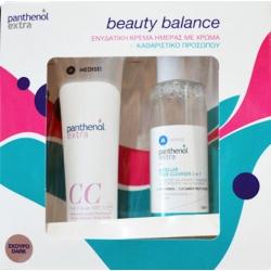 Medisei Promo Panthenol Extra CC Day Cream SPF15 Dark Shade 50ml + Medisei Panthenol Extra Micellar True Cleanser 3 In 1 100ml