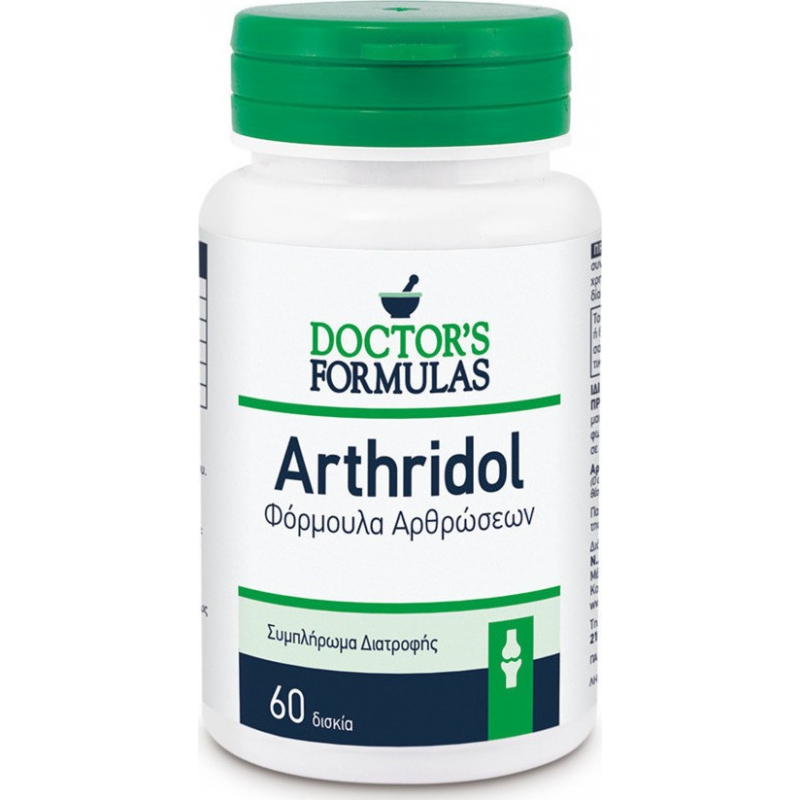 Doctor's Formulas ARTHRIDOL 60's