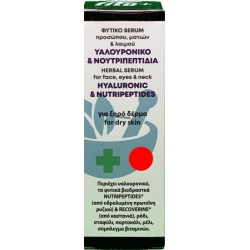 Fito+ Hyaluronic & Nutripeptides Herbal Serum for Face, Eyes & Neck 30ml