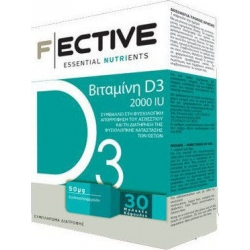 Ambitas F Ective Βιταμίνη D3 30 κάψουλες