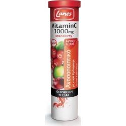 Lanes Vitamin C 1000mg Cranberry 20 αναβράζοντα δισκία