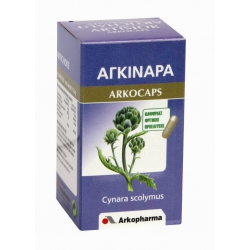 ARKOPHARMA ARKOCAPS ΑΓΚΙΝΑΡΑ 45 κάψουλες