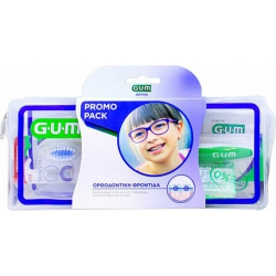 Gum Ortho Care Kit Ορθοδοντική Οδοντόβουρτσα 124, Προτεμαχισμένο Κερί Ortho, Aftaclear Gel 2ml, Νήμα Ortho 3 Σε 1