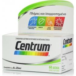 Centrum A to Zinc 60 ταμπλέτες