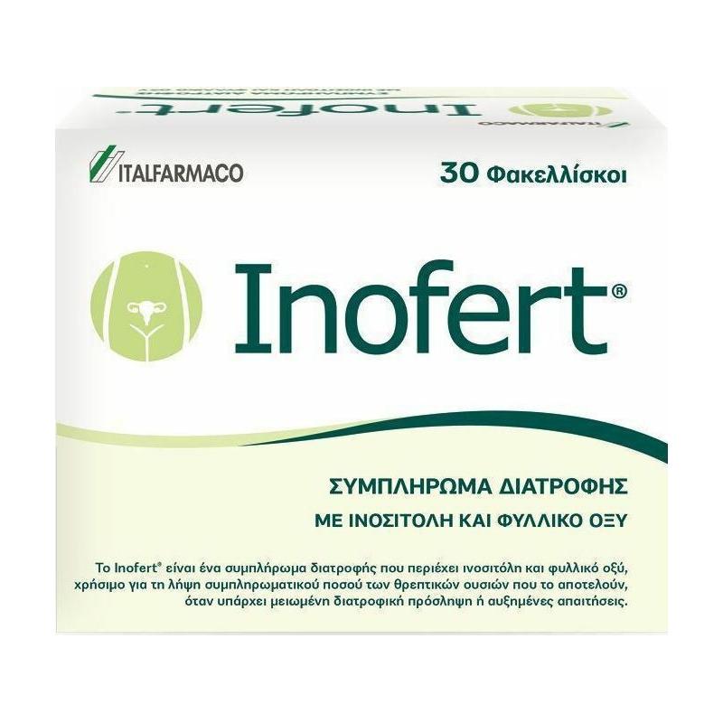 Inofert Συμπλήρωμα Διατροφής Με Ινοσιτόλη & Φολικό Οξύ 30τεμ.