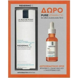 La Roche Posay Redermic C Filler 40ml & Pure Vitamin C10 Serum 10ml