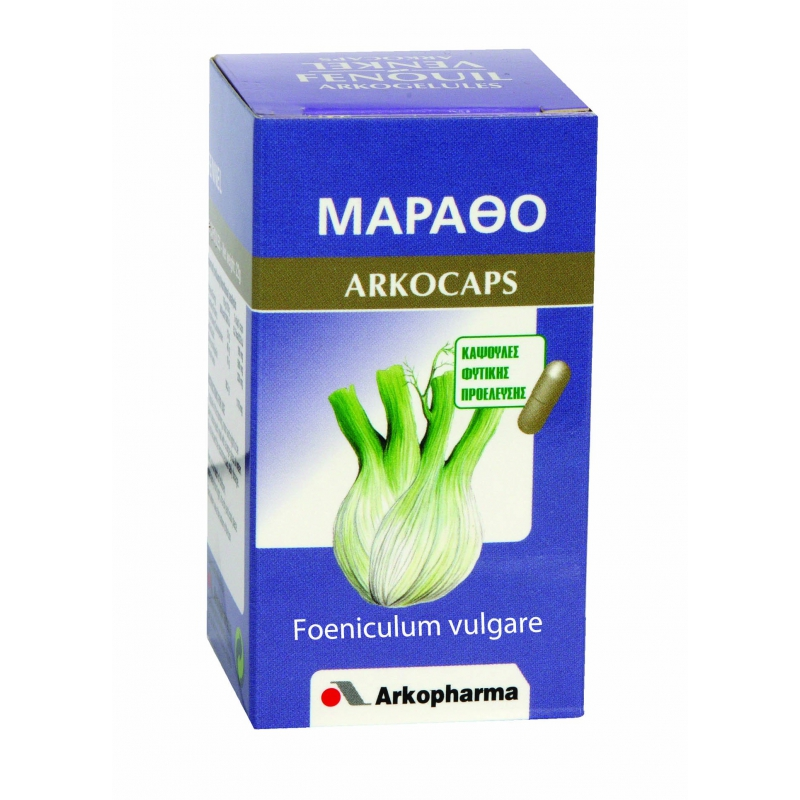 ARKOPHARMA ARKOCAPS ΜΑΡΑΘΟ
