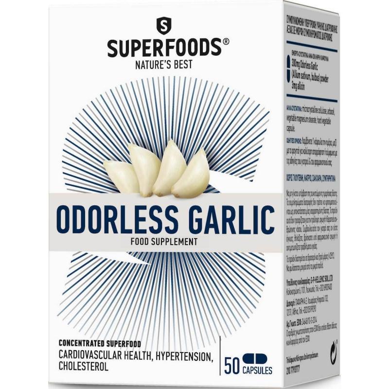 Superfoods Άοσμο Σκόρδο 50καψ