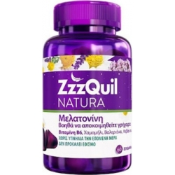 ZzzQuil Natura Συμπλήρωμα Διατροφής με Μελατονίνη 60 ζελεδάκια
