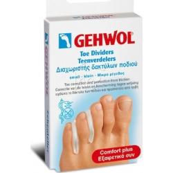 Gehwol Toe Dividers Small 3τμχ - Διαχωριστής δακτύλων ποδιού μικρός