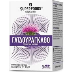 Superfoods Γαϊδουράγκαθο 300mg 50caps