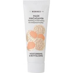 KORRES Mask Macadamia Μάσκα Ενυδάτωσης & Αναζωογόνησης 18ml