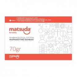 Matsuda Cotton Soft βαμβακι 70gr