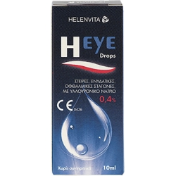 Helenvita Heye Drops 0.4% 10ml