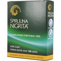 Spiroulina Nigrita Σπιρουλίνα Νιγρήτας 120 tabs
