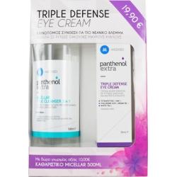 Panthenol Extra Micellar True Cleanser 3 in 1 500ml + Triple Effect Defense Eye Cream 25ml