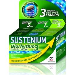 Menarini Biorhythm 3 Multivitamin Man 30 Ταμπλέτες