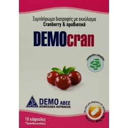 Demo Democran Cranberry 10 κάψουλες