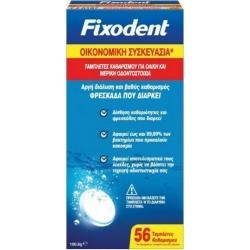 Fixodent Ταμπλέτες Καθαρισμού Για Ολικές & Μερικές Τεχνητές Οδοντοστοιχίες 56τμχ