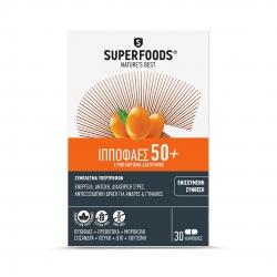 Superfoods Ιπποφαές 50+ 30 κάψουλες