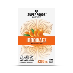 Superfoods Ιπποφαές Eubias 50 κάψουλες