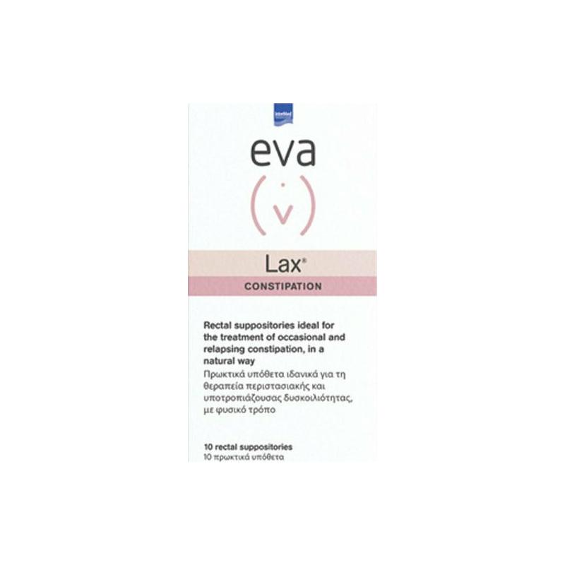 Intermed Eva Lax with Chamomile 10 υπόθετα