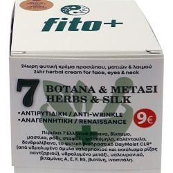 Fito+ 7 Herbs & Silk 24ωρη Φυτική Κρέμα Προσώπου, Ματιών & Λαιμού 50ml